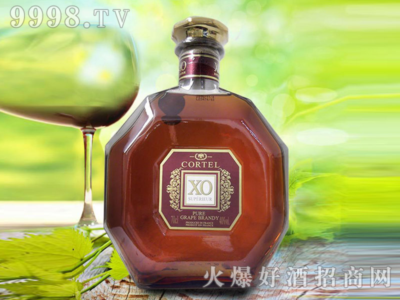 高德特级XO白兰地CORTEL-XO-SUPERIEUR-BRANDY40°700ml